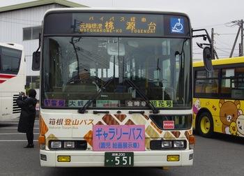 _IGP3261.JPG